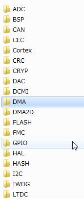 STM32F7 Discoveryを使ってみる(36) DMAを見てみる(2): Embedded